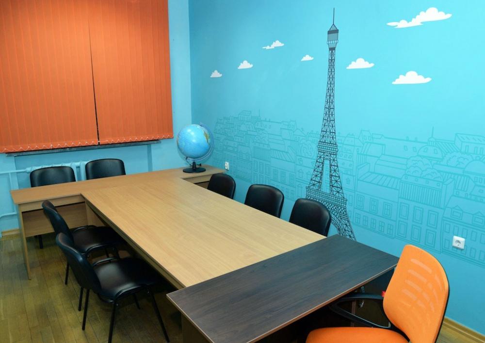 Курсы французского языка в Москве